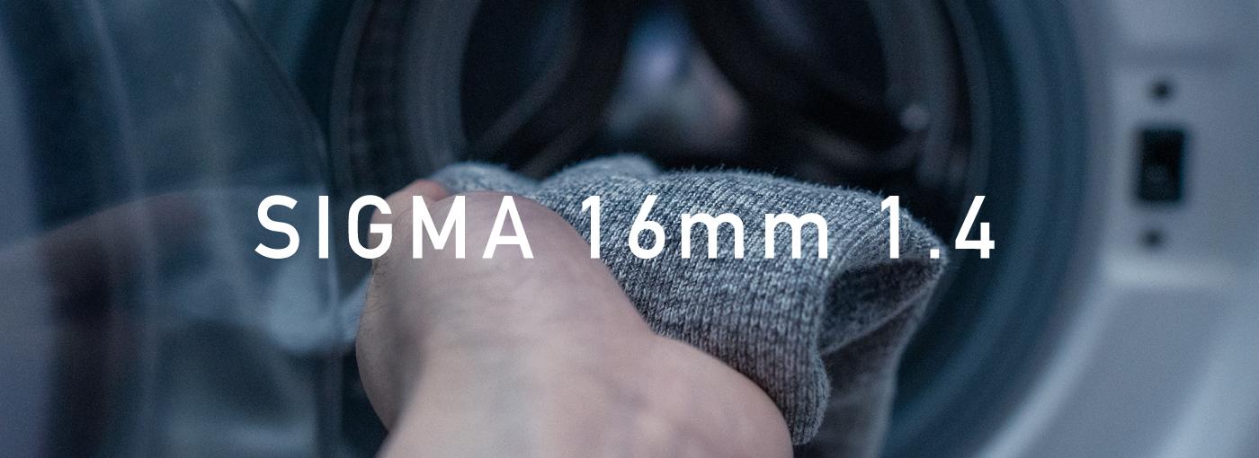 16mm的视角